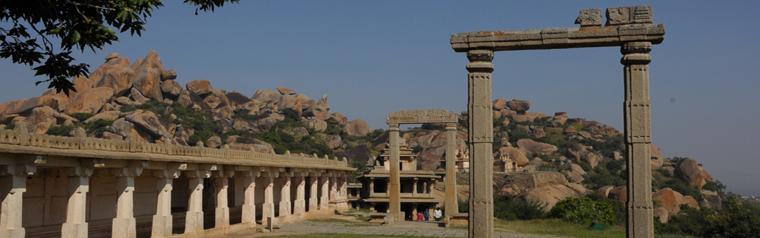 Fortress and Temples on the Hill, Chitradurga, District Chitradurga
