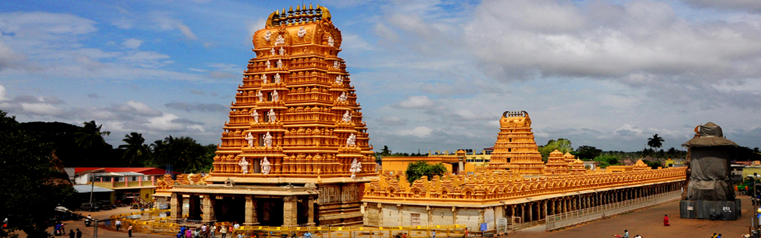 Sri Srikantheshvara Temple, Nanjangud, District Mysuru
