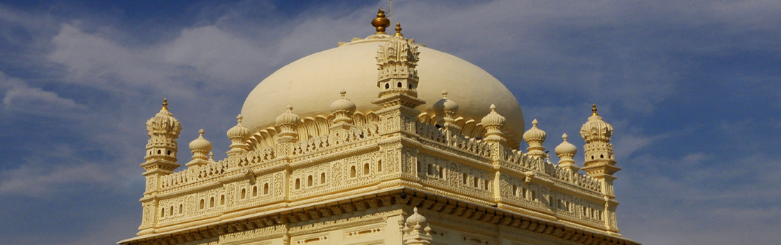 Gumbaz containing Tomb of Tipu Sultan, Srirangapatna, District Mandya